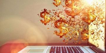 هکرها 41 میلیون دلار بیتکوین را دزدیدند