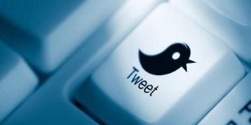 توییتر حساب کاربری رئیس سازمان فضای مجازی سراج را معلق کرد