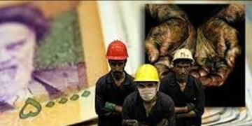 مبلغ سبد معیشت کارگران تعیین شد/ افزایش یک میلیون و هشتاد هزار تومان هزینه زندگی