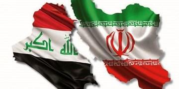 بانک عراقی: در صورت عدم تمدید معافیت تحریمی پرداخت پول گاز به ایران متوقف میشود