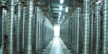 سود 10 میلیاردی شرکتهای دولتی فعال در صنایع هستهای