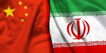 تجارت 20 میلیارد دلاری ایران و چین در 10 ماهه 2019/تحریمهای آمریکا ماندگار نخواهد بود