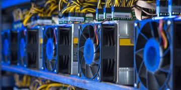 آغاز عملیات اجرایی بزرگترین مزرعه تولید بیت کوین با سرمایهگذاری چینیها