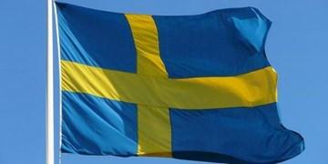 یکی از قدیمیترین شرکتهای سوئد پس از «500 سال» اعلام ورشکستگی کرد