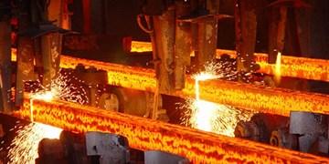 تولید شمش فولاد در 9 ماهه به 15 میلیون تن رسید