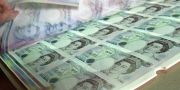 بزرگترین مرکز چاپ پول جهان در آستانه فروپاشی