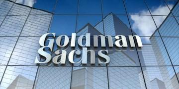 پیشبینی قیمت 1600 دلار برای طلای جهانی در سال 2020