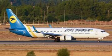 شرکت آمریکایی جنرال الکتریک مجوز همکاری در تحقیقات سقوط هواپیمای اوکراینی را گرفت
