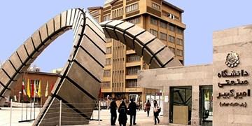 دانشگاه امیرکبیر و شرکت توسعه پترو ایران پدکو قرارداد همکاری منعقد کردند