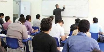موافقت قطعی وزارت علوم با پذیرش دانشجو در دانشگاه صدا و سیما در تمامی رشتهها