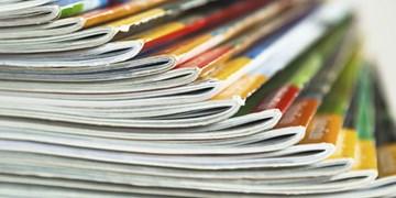 ۳ نشریه دانشگاه علامه طباطبائی مجوز انتشار دریافت کردند