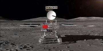فرود کاوشگر چینی به بزرگترین دهانه برخوردی در نیمه تاریک ماه