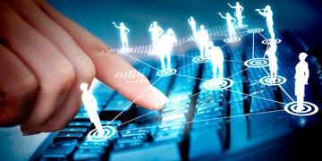 برگزاری جلسات ماهانه برای ارزیابی دولت الکترونیک
