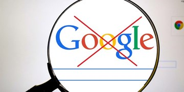 اخراج های مغرضانه گوگل بررسی می شود