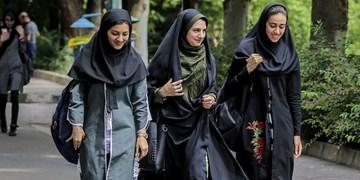 پذیرش دانشجو در موسسات وابسته به دولت ممنوع شد/ منع تأسیس مراکز پژوهشی دولتی جدید