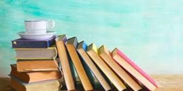 کتابهای انتشارات دانشگاه علامه طباطبایی با تخفیف 20 درصدی توزیع می شود