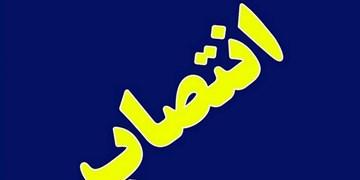 رئیس مرکز علمی کاربردی جهاد دانشگاهی زاهدان منصوب شد