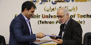 دانشگاه امیرکبیر و سازمان ایمیدرو تفاهم نامه همکاری امضا کردند