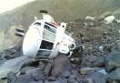 سقوط بالگرد اورژانس در چهارمحال و بختیاری| فوت ۵ سرنشین بالگرد+عکس