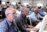 اعضای سازمان منافقین با کامپیوترهای سوپر مدرن دست به مسموم کردن افکار عمومی می زنند