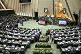 دستور کار صحن علنی مجلس در هفته آینده/ سوال از وزرای خارجه، کشاورزی و نیرو در دستور کار نمایندگان مجلس