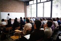 اساتید کدام دانشگاهها دارای بیشترین تألیف و اختراع هستند