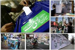 دلزدگی مردم از وعده های کاغذی/ معیارهایی برای انتخاب اصلح