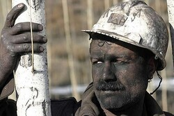 گرد محرومیت بر چهره کارگران زغالسنگ/امنیت شغلی می خواهیم