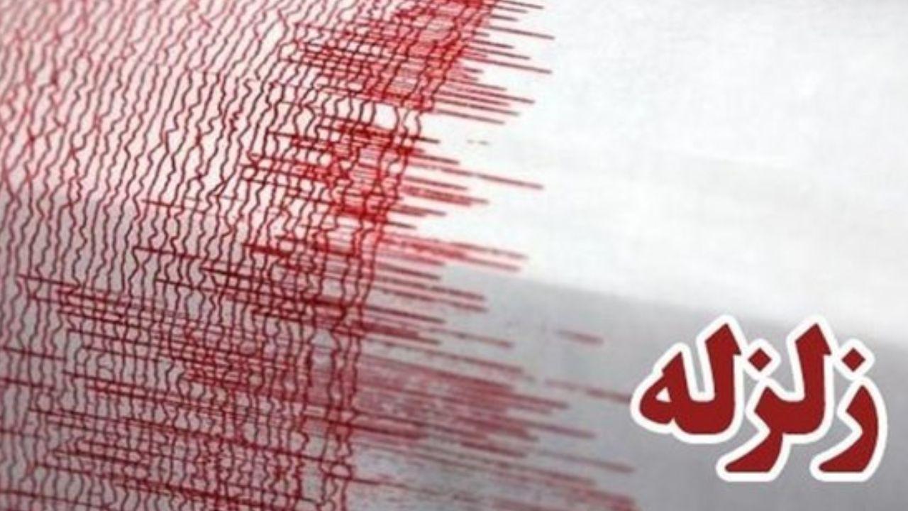 زلزله ۴.۱ ریشتری در مرز استانهای خراسان جنوبي و خراسان رضوي حوالی سنگان