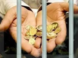 «حذف زندان برای مهریه بالای ۵سکه» طرحی دو سر برد برای مردان؟